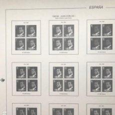 Sellos: HOJAS FILABO AÑO 1990 EN BLOQUE DE 4 SUPLEMENTO 27 HOJAS FILABO 1990 VER IMAGENES HFB90. Lote 201522395