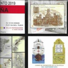 Sellos: ESPAÑA. SUPLEMENTO EDIFIL AÑO 2019. COMPLETO. MONTADO.NEGRO.. Lote 202530017