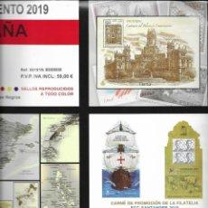Sellos: ESPAÑA. SUPLEMENTO . HOJAS EDIFIL. AÑO 2019. PARCIAL. MONTADO EN NEGRO.. Lote 202534103