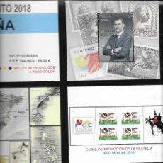 Sellos: ESPAÑA. SUPLEMENTO. EDIFIL. AÑO 2018. COMPLETO. SIN MONTAR. Lote 202543258