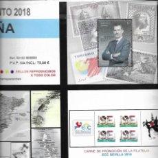 Sellos: ESPAÑA. SUPLEMENTO. EDIFIL. AÑO 2018. COMPLETO. MONTADO EN NEGRO.. Lote 202545585