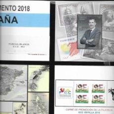 Sellos: ESPAÑA. SUPLEMENTO. EDIFIL AÑO 2018. PARCIAL. MONTADO EN NEGRO.. Lote 202546848
