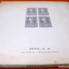 Timbres: !!LIQUIDACIÓN!! SUPLEMENTO EDIFIL - ESPAÑA 1950-59 BL-4 SIN MONTAR.. Lote 203536203