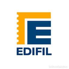 Sellos: EDIFIL SUPLEMENTO 1986 CON FILOESTUCHES MONTADO EN BLANCO. Lote 204476791