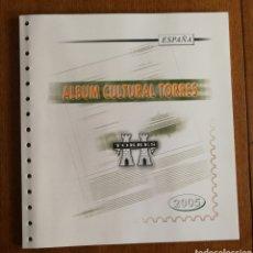 Sellos: HOJAS TORRES PARA SELLOS DE ESPAÑA 2005 COMPLETO (FOTOGRAFÍA REAL). Lote 204967251