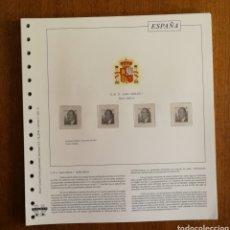 Sellos: HOJAS TORRES PARA SELLOS DE ESPAÑA 2004 COMPLETO (FOTOGRAFÍA REAL). Lote 204967468