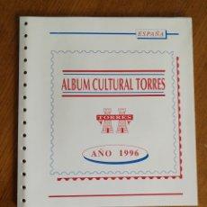 Sellos: HOJAS TORRES PARA SELLOS DE ESPAÑA 1996 INCOMPLETO (LEER DESCRIPCIÓN). Lote 204970205