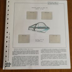 Sellos: HOJAS TORRES PARA SELLOS DE ESPAÑA 1991 COMPLETO (FOTOGRAFÍA REAL). Lote 204971845