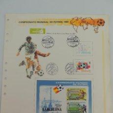 Sellos: HOJA CON SELLOS DE ESPAÑA - AÑO 1981 EXPO OCIO. Lote 204981117