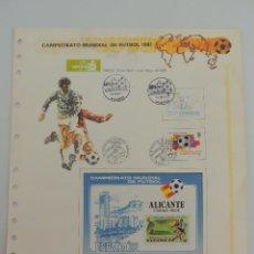 Sellos: HOJA CON SELLOS DE ESPAÑA - AÑO 1981 EXPO OCIO 81. Lote 204981235