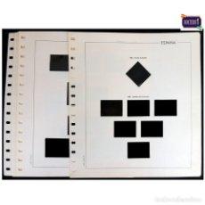 Sellos: ESPAÑA 1983. SUPLEMENTO HOJAS EDIFIL MONTADAS FILOESTUCHES NEGRO. USADAS. Lote 205064492