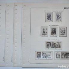 Sellos: HOJAS EDIFIL ESPAÑA AÑO 1982 CREMA Y TRANSPARENTE SUPLEMENTO HOJAS EDIFIL HE80. Lote 206258052