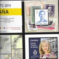 Sellos: SUPLEMENTO. ESPAÑA. AÑO 2015. COMPLETO. MONTADO EN BLANCO. Lote 206269126