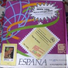 Sellos: !!LIQUIDACIÓN!! SUPLEMENTO EDIFIL DE ESPAÑA 1997 SIN MONTAR (SELLOS, HB, EP Y SEP,).. Lote 206299272