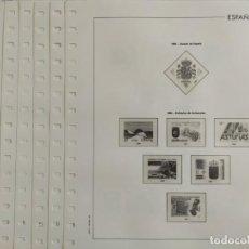 Sellos: HOJAS EDIFIL ESPAÑA AÑO 1983 CREMA Y TRANSPARENTE SUPLEMENTO HOJAS EDIFIL HE80. Lote 206265403
