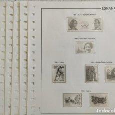 Sellos: HOJAS EDIFIL ESPAÑA AÑO 1988 CREMA Y TRANSPARENTE SUPLEMENTO HOJAS EDIFIL HE80. Lote 206378107