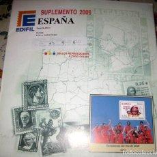 Sellos: !!LIQUIDACIÓN!! SUPLEMENTO EDIFIL DE ESPAÑA 2006 (SELLOS Y HB), MONTADO TRANSPARENTE.. Lote 206532796