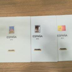 Sellos: SUPLEMENTOS MANFIL 2012, 2013 Y 2014 SIN ESTUCHES. Lote 210598333