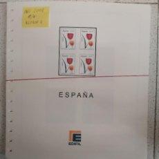 Sellos: ESPAÑA HOJAS DE ÁLBUM EDIFIL 2008 BLOQUE DE CUATRO MONTADAS EN NEGRO (COMO NUEVAS). Lote 210645553