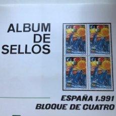 Sellos: HOJAS FILABO BLOQUE DE 4 ESPAÑA 1991 MONTADAS EN NEGRO HFB 90 24 HOJAS. Lote 211505296