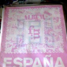 "Timbres: SUPLEMENTO FM ''ESPAÑA 1971 COMPLETO"" NUEVO, SIN MONTAR.. Lote 211603234"