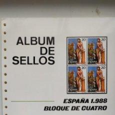 Sellos: HOJAS FILABO ESPAÑA BLOQUE DE 4 AÑO 1988 COMPLETO CON FILOESTUCHES TRANSPARENTES 21 HOJAS HFB80. Lote 211793133