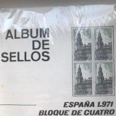 Sellos: HOJAS FILABO ESPAÑA AÑO 1971 BLOQUE DE 4 MONTADAS EN TRANSPARENTE NUEVAS A ESTRENAR HFB70 71. Lote 211803757