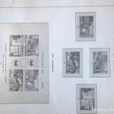 Sellos: HOJAS EDIFIL ESPAÑA AÑO 1980 MONTADAS EN TRANSPARENTE. SUPLEMENTO EDIFIL ESPAÑA 1980 HE80. Lote 211824320
