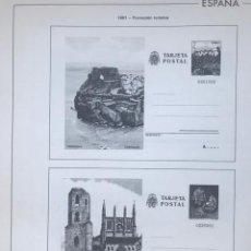 Sellos: HOJAS EDIFIL ESPAÑA AÑO 1981 MONTADAS EN TRANSPARENTE.CON TARJETA POSTAL Y AEROGRAMA 1981 HE80 81. Lote 211824833