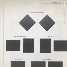 Sellos: HOJAS EDIFIL ESPAÑA AÑO 1995 EN TRANSPARENTE 1995 HE90 CON TARJETAS POSTALES Y AEROGRAMAS. Lote 211827617