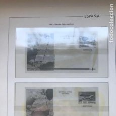 Sellos: HOJAS EDIFIL ESPAÑA AÑO 1982 AÑO COMPLETO TARJETAS POSTALES Y AEROGRAMAS EN TRANSPARENTE HE80 82. Lote 211829308