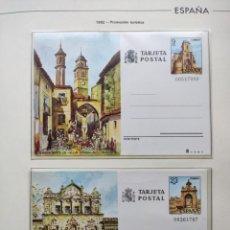 Sellos: HOJAS EDIFIL ESPAÑA 1982 AÑO COMPLETO CON TARJETAS POSTALES Y AEROGRAMAS EN TRANSPARENTE HE80. Lote 211872407