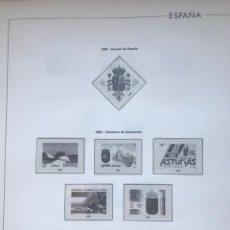 Sellos: HOJAS EDIFIL ESPAÑA 1983 AÑO COMPLETO CON TARJETAS POSTALES Y AEROGRAMAS EN TRANSPARENTE HE80 83. Lote 211873092