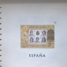 Sellos: HOJAS EDIFIL ESPAÑA 1984 AÑO COMPLETO CON TARJETAS POSTALES Y AEROGRAMAS EN TRANSPARENTE HE80 84. Lote 211873621