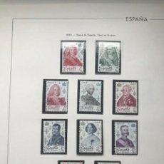 Sellos: HOJAS EDIFIL ESPAÑA 1978 MONTADO EN TRANSPARENTE SELLOS NO INCLUIDOS HE70. Lote 211875953