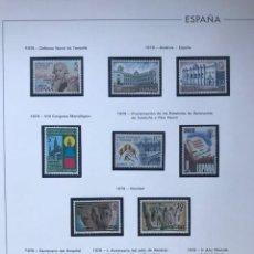 Sellos: HOJAS EDIFIL ESPAÑA 1979 MONTADO EN TRANSPARENTE SELLOS NO INCLUIDOS HE70. Lote 211877191