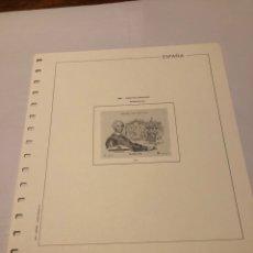 Francobolli: HOJA EDIFIL PRUEBA DE LUJO 17, 1988. SIN FILOESTUCHE. HOJA CANTO DORADO. Lote 215675131