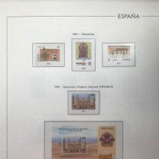Sellos: HOJAS EDIFIL ESPAÑA AÑO 1994 EN TRANSPARENTES HE90 SUPLEMENTO EDIFIL AÑO 1994. Lote 215721608