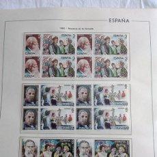Sellos: BLOQUE DE 4 HOJAS EDIFIL ESPAÑA AÑOS 1981 1982 1983 1984 1985 EN NEGRO HEB80 SIN BASICA. Lote 211507664
