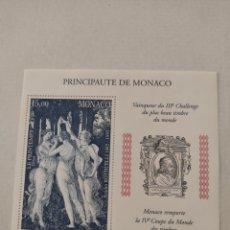 Sellos: MÓNACO, 1997, BLOQUES Y PÁGINAS, 550 ANIVERSARIO DEL NACIMIENTO DEL PINTOR SANDRO BOTTICELLI, BLOQUE. Lote 217687101