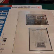 Sellos: 2001 HOJA LINDNER PRUEBAS ESPECIALES ESPAÑA FILATELIA COLISEVM. Lote 218025982