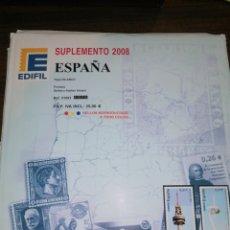 Sellos: ESPAÑA HOJAS DE ÁLBUM EDIFIL SUPLEMENTO AÑO 2008 SIN MONTAR (NUEVO). Lote 218489278