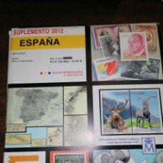 Sellos: ESPAÑA HOJAS DE ÁLBUM EDIFIL SUPLEMENTO AÑO 2012 SIN MONTAR (NUEVO). Lote 218489538