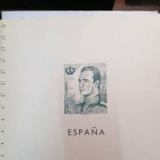 Francobolli: ESPAÑA HOJAS DE ÁLBUM EDIFIL SUPLEMENTO AÑOS 1975 AL 1982 MONTADO EN BLANCO CARTULINA CREMA (NUEVO). Lote 218492062
