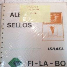 Francobolli: ISRAEL HOJAS DE ÁLBUM FILABO SUPLEMENTO AÑOS 1948-1975 SIN MONTAR (NUEVAS). Lote 218513258
