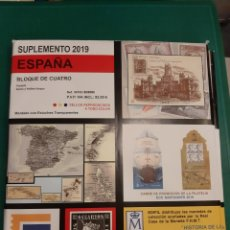 Sellos: EDIFIL SUPLEMENTO ESPAÑA 2019 MONTADO ESTUCHES TRASPARENTES O NEGRO FILATELIA COLISEVM. Lote 218521473