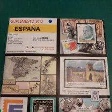 Sellos: ESPAÑA SUPLETORIO DE SELLOS EDIFIL COMPLETO MONTADO ESTUCHES TRASPARENTES 2013. Lote 218524175