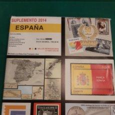 Sellos: EDIFIL 2014 ESPAÑA SUPLEMENTO ESPAÑA COMPLETA MONTADO ESTUCHES TRASPARENTES CREMA CARTULINA. Lote 218524460