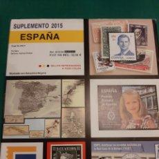 Sellos: ESPAÑA SUPLEMENTO EDIFIL SELLOS HIJAS BLOQUE MONTADO ESTUCHES NEGROS. Lote 218524607