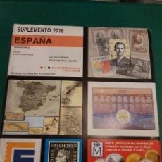 Sellos: ESPAÑA EDIFIL 2016 SUPLEMENTO PARA COLOCAR SELLOS SIN MONTAR. Lote 218525083